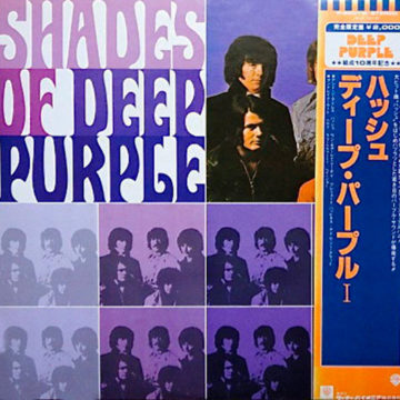 "Deep Purple - Shades Of Deep Purple; 12"" LP"