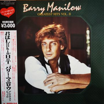 Barry Manilow – Greatest Hits Vol. II; Vinilo Simple