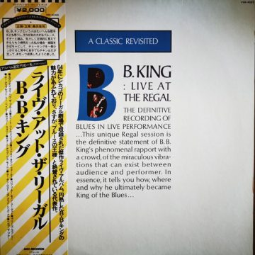 B.B. King – Live At The Regal; Vinilo Simple