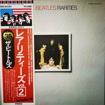 Beatles, The – Rarities; Vinilo Simple